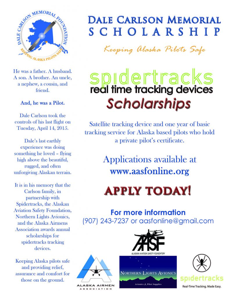 dale-carlson-scholarship-flyer-final